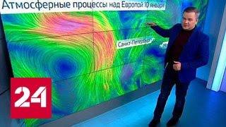"""""""Погода 24"""": оттепель в обеих столицах"""