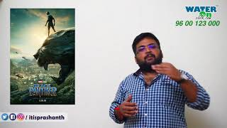 Video Black Panther review by prashanth MP3, 3GP, MP4, WEBM, AVI, FLV Maret 2018