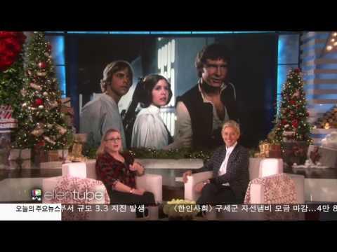 '스타워즈' 레아 공주역 캐리 피셔 사망 12.27.16 KBS America News