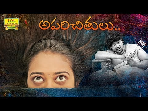 Aparichitulu - Latest Comedy Short Film || LOL OK Please
