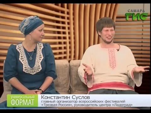 Ладоград на телевидении! Юлия Кузнецова и Константин Суслов на канале Самара Гис