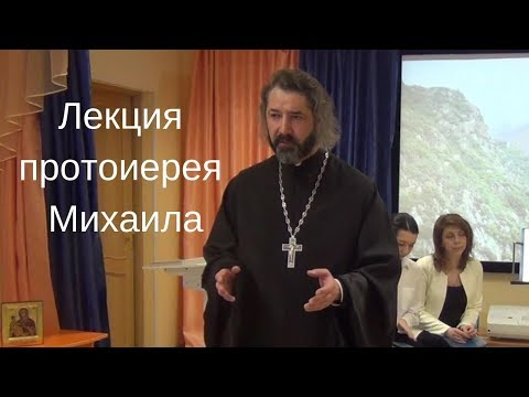 Лекция-концерт «Святой Иоанн Дамаскин»