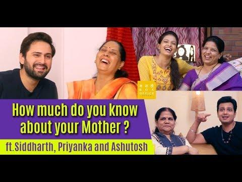 Mothers Day Special | Siddharth Chandekar, Priyanka Tendolkar, Ashutosh Kulkarni