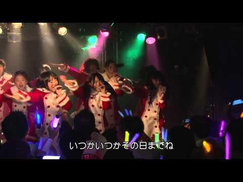 『アイドルレナリン』 フルPV ( あかぎ団 #AKAGIDAN )