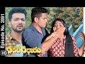 Aadade Aadharam  20th October 2018  Full Episode No 2891  Etv Telugu