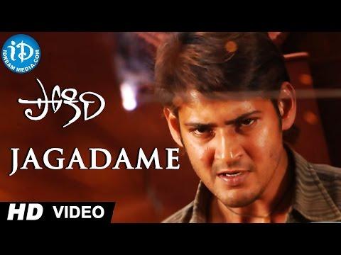 Video Jagadame Video Song || Pokiri Movie Songs || Mahesh Babu, Ileana || Mani Sharma download in MP3, 3GP, MP4, WEBM, AVI, FLV January 2017