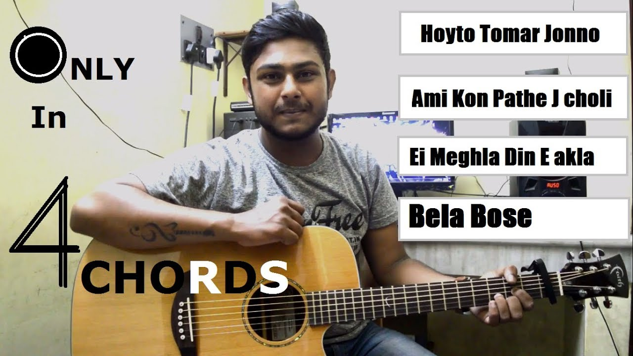 4 most popular BENGALI songs ONLY in 4 CHORDS-HOW TO PLAY-Easy Guitar Lesson