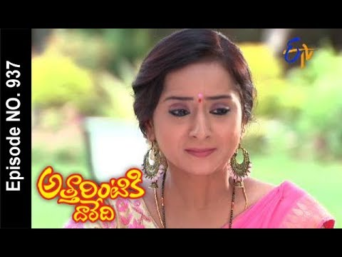 Attarintiki Daredi | 6th November 2017 | Full Episode No 937