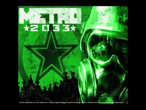 Metro 2033 – Guitar Soundtrack