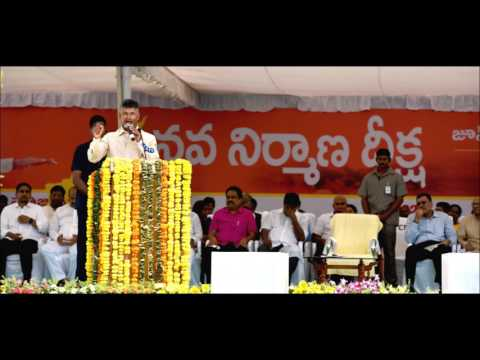 AP CM Participated in Nava Nirmana Deeksha