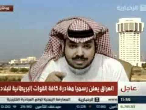 لقاء المحلل محمد بن فريحان بقناة الاخبارية 22-5-2011