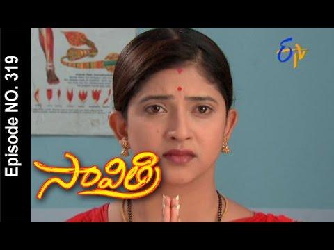 Savithri--11th-April-2016--సావిత్రి-–-Full-Episode-No-319