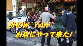 SHOW-YAのVo寺田恵子さんとDrの角田美喜さんが、お店にやって来ました~!
