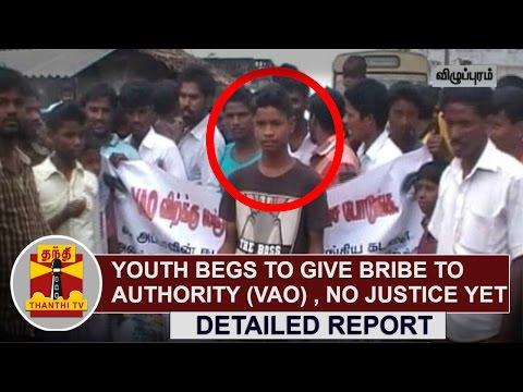Youth-begs-to-give-bribe-to-Authority-VAO--No-Justice-yet-Thanthi-TV