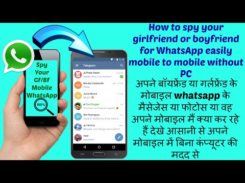 Video how to read or see your friends or girlfriend whatsapp messages without pc download in MP3, 3GP, MP4, WEBM, AVI, FLV January 2017