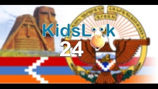 024 KidsLook - Artsakh