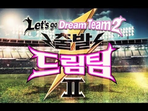 kbsworld - In this week's episode, Dream Team goes to Vietnam, the center stage of Hallyu Wave, for the first ever Overseas Couple Survival Match! Which couple will bec...
