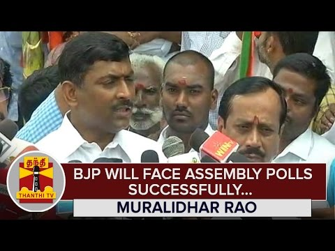 BJP-will-face-Assembly-Polls-Successfully--Muralidhar-Rao--Thanthi-TV