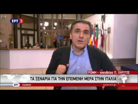 Οι δηλώσεις του Ευκλείδη Τσακαλώτου μετά το τέλος του Eurogroup