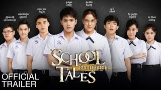 Nonton                                         School Tales   Trailer Film Subtitle Indonesia Streaming Movie Download