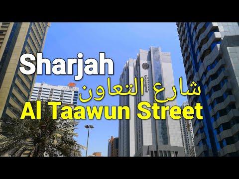 Sharjah - Al Taawun buildings