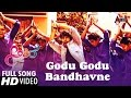 Akira | Godu Godu Bandhavne | Kannada HD Video Song 2016 | Anish|Adithi|Krishi | Ajaneesh B Loknath