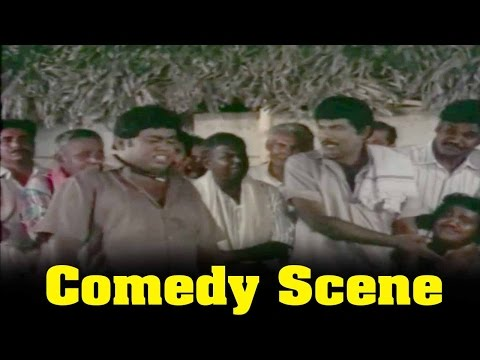 Ninaivu Chinnam Movie : Senthil And Goundamani  Funny Comedy Scene
