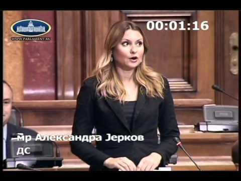 Александра Јерков у Скупштини о амандманима на Предлог измена Закона о здравственој заштити