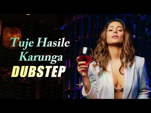 Video Tujhe Hasil Karunga - Hacked | Dubstep Remix | Dj Remix | Hina Khan | Kalyugi Beats | download in MP3, 3GP, MP4, WEBM, AVI, FLV January 2017