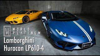 Lamborghini Huracan Bodykit&Exhaust by ROWEN JAPAN