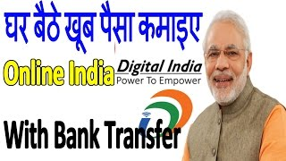 How to Earn 10000-15000 Online  With Bank A/C Transfer [Techn...