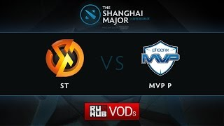 MVP Phoenix vs Signature, game 2