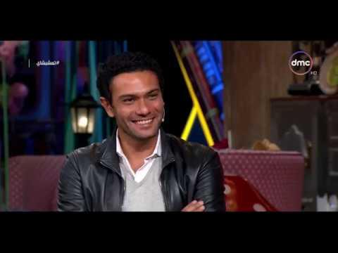 آسر ياسين يصف رومانسيته في مرحلة المراهقة