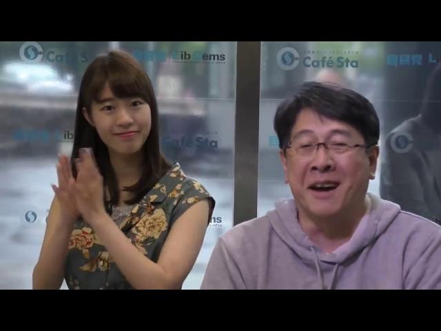 第188回カフェスタトーク【築地魚河岸三代目 生田よしかつさん】