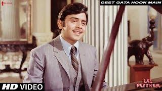 Download Youtube: Geet Gata Hoon Main | Kishore Kumar | Lal Patthar | Vinod Mehra, Raaj Kumar