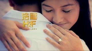 H&F JEWELLERY TV COMMERCIAL – DIAMOND - CANTONESE