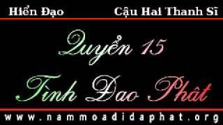 PGHH: Hiển Đạo - Tình Đạo Phật  (Quyển 15 - Thanh Sĩ)