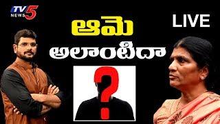 లక్ష్మి పార్వతి అలాంటిదా ? | Murthy Sensational LIVE Show