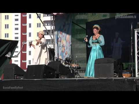 БалаFamilyFest. Екатерина Федотовская-Переа и Лидия Музалёва.