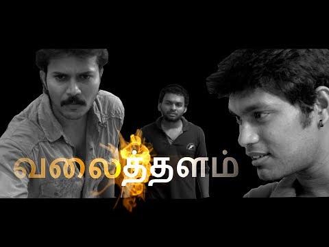 VALAITHALAM short film