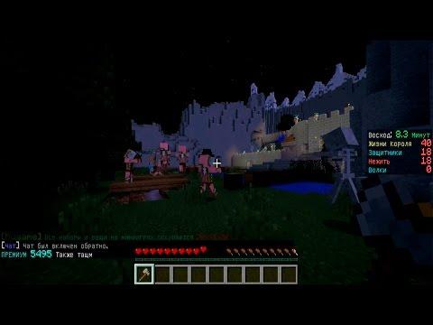 Minecraft:Играем в Мини-игры №5