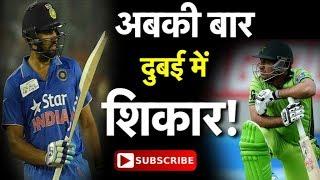 एशिया कप में भारत-पाकिस्तान की भिड़ंत  Bharat Tak