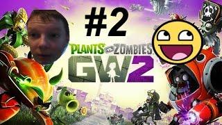 Täältä löytyy beta jos kysyt: https://store.playstation.com/#!/fi-fi/pelit/plants-vs-zombies-garden-warfare-2-moninpelibeta/cid=EP0006-CUSA04016_00-PVZGW2BET...