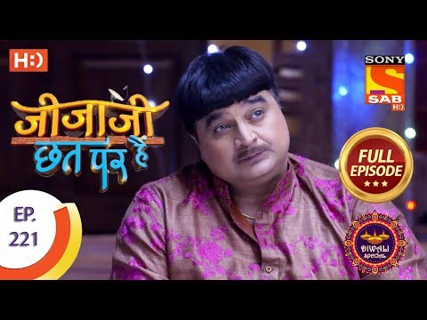 Jijaji Chhat Per Hai - Ep 221 - Full Episode - 8th November, 2018