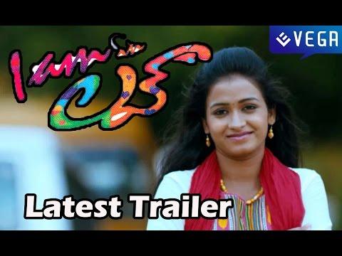Iam In Love Telugu Movie Trailer - Latest Telugu Movie 2014