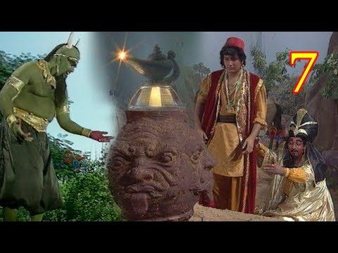 अलादीन का चिराग - 7 - Aladdin Ka Chirag Episode 7 - Old Story - Aladdin Ka Chirag