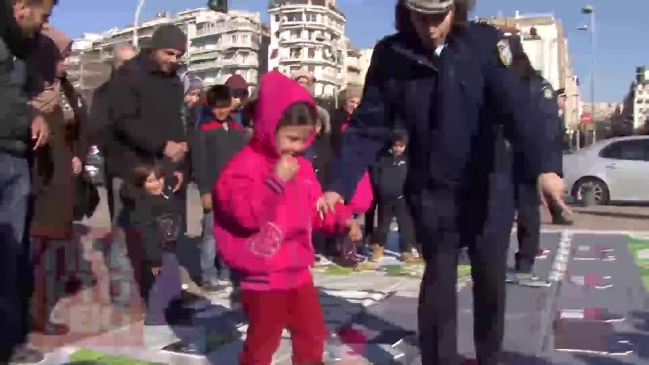 Κυκλοφοριακή αγωγή σε προσφυγόπουλα από την Τροχαία Θεσσαλονίκης