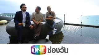 The Naked Show 28 August 2013 - Thai Talk Show