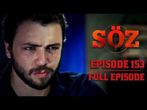 The Oath   Episode 153 (English Subtitles)
