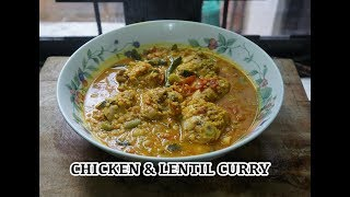 Chicken Lentil Curry Recipe - Another curry from the how to cook great food stable of video recipes. We are crazy about curries,...